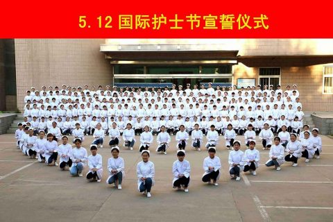 护士节宣誓——石家庄白求恩医学院