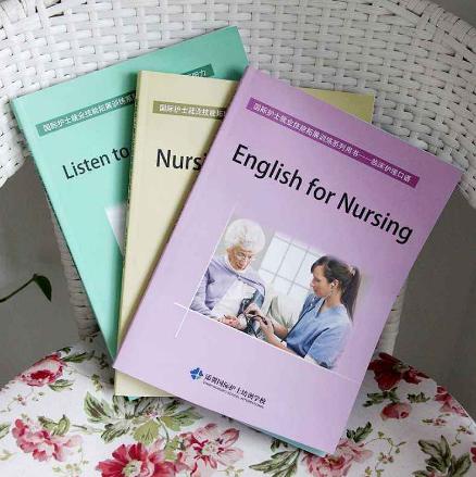 国际护士证集训——石家庄白求恩医学院