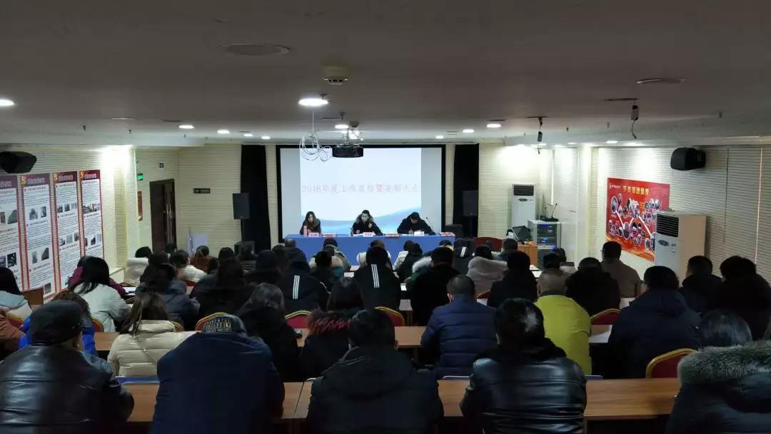 石家庄白求恩医学院成功举行2018年度工作总结大会暨表彰大会