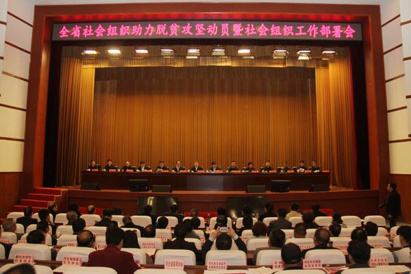 石家庄白求恩医学院被评为5A级社会组织