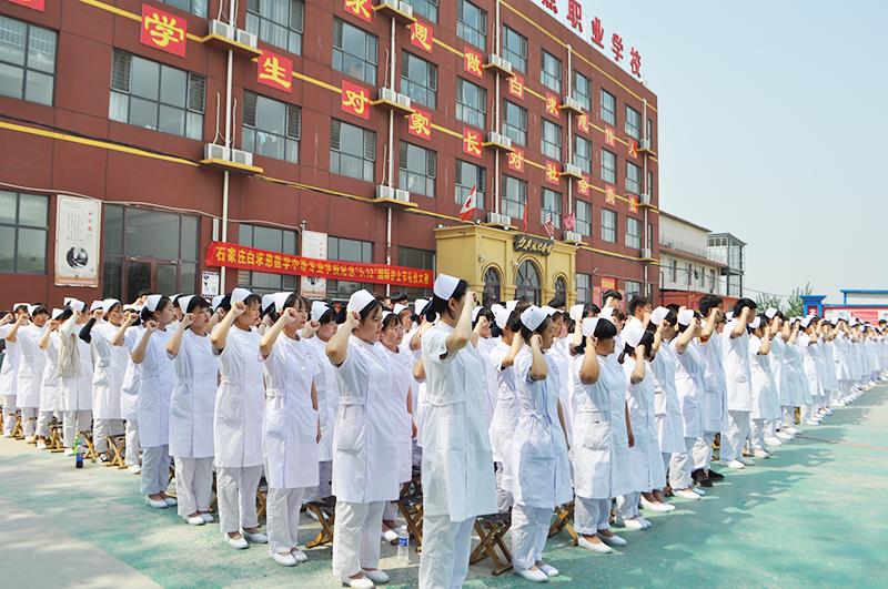 石家庄白求恩医学院2020年春季招生简章