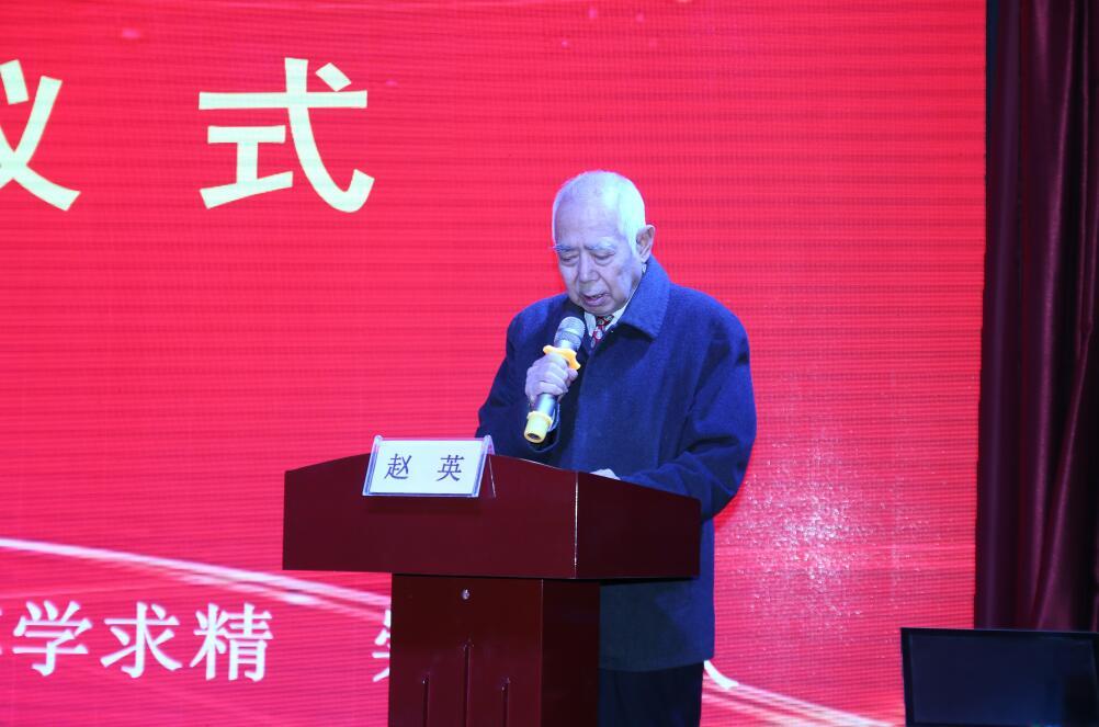 """袁永林会长等应邀出席我校  """"河北省白求恩式模范学校""""命名授牌仪式"""