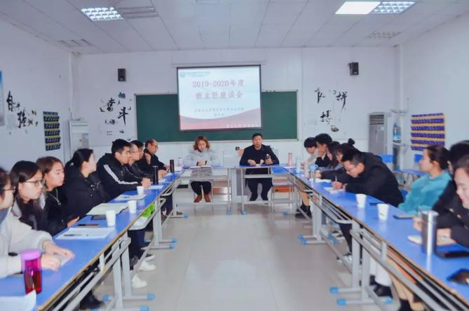 2019年度学生处座谈会成功召开
