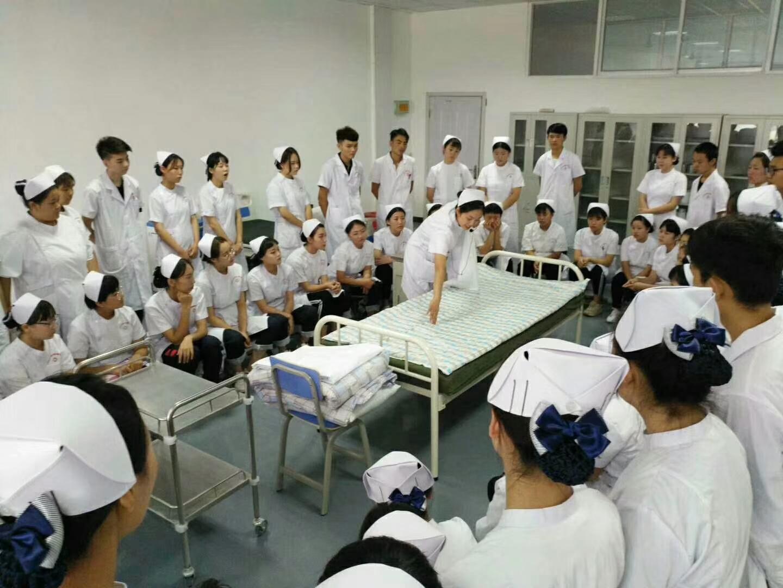 石家庄白求恩医学中等专业学校祝福全体老师节日快乐