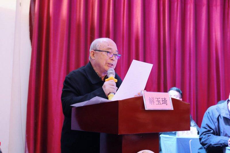 河北省白求恩精神研究会基层医疗分会落户我校