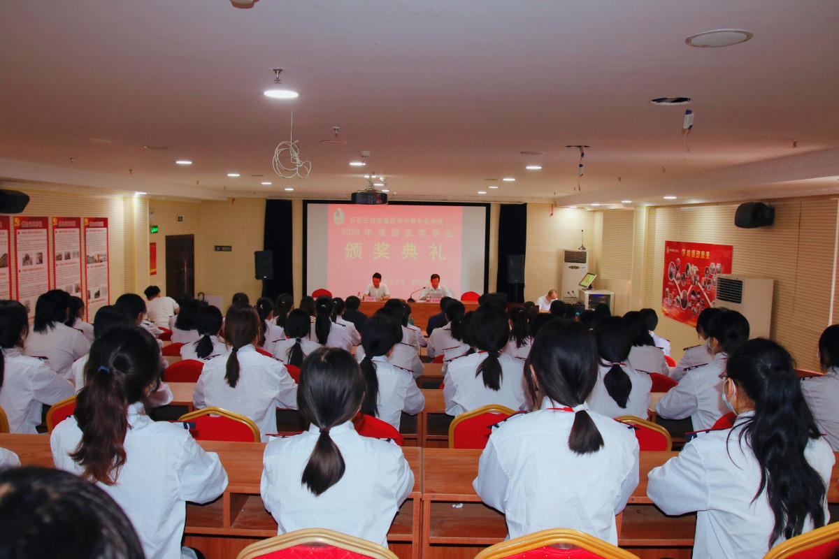 青春追梦,榜样引航——我校举行2020年度国家奖学金颁奖典礼
